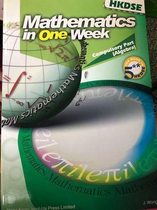 [DSE Maths] Mathematics in one week (Compulsory part) Algebra