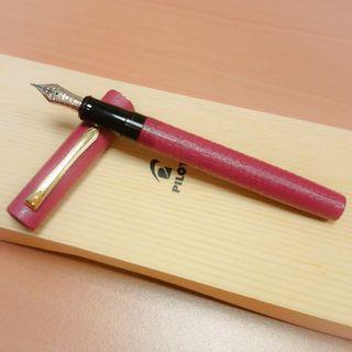 🚚 Pilot Urushi Ishime Red Fountain Pen - 14k Gold Nib - Medium
