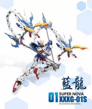 超新星 藍龍Gundam 1/100 MG size 高達模型
