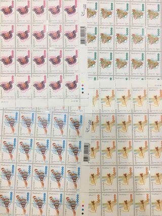 中國香港郵票 香港風箏 發行日期:一九九八年十一月十五日 面額297.5元