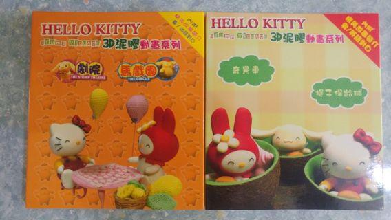 床下底的VCD Hello Kitty 2套