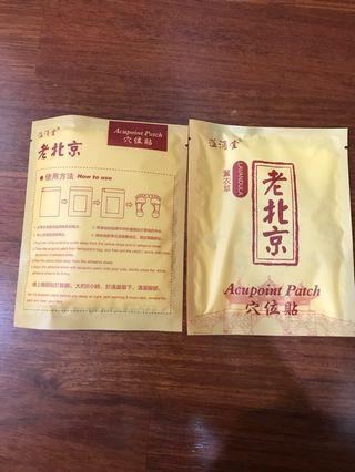 🚚 老北京 足貼