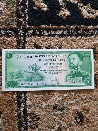 1961 ND Issue State Bank of Ethiopia $1 note