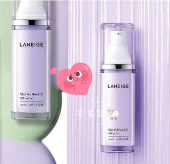 Laneige紫色隔離霜