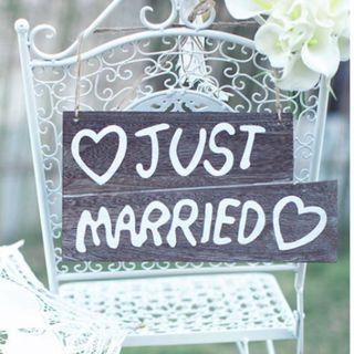 RENTAL: D176 JUST MARRIED SIGNAGE