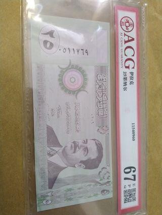 ACG graded Iraqi dinar