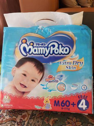 🚚 Mamypoko Diapers M (Night)