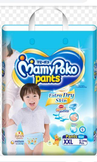 🚚 Mamypoko Diapers XXL (Night)