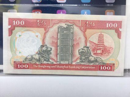 1991年滙豐