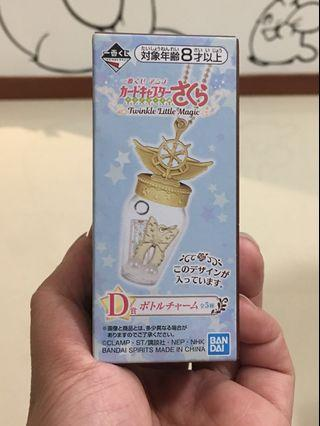 Cardcaptor Sakura Twinkle Little Magic Kuji - Prize D