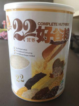 Good Lady 22 Complete Nutrimix Chia Seed