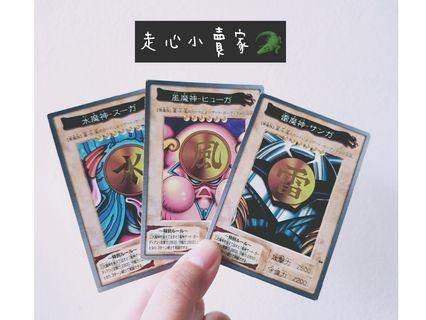 日本🇯🇵 BANDAI 萬代 絕版 1998 年 遊戲王卡大出清 / 合售 - 風魔神、水魔神、雷魔神