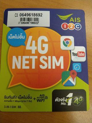 AIS 4G 泰國7日無限數據電話卡 Thailand 7 days unlimited data sim card