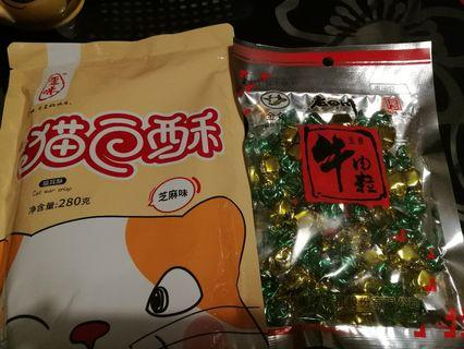 🚚 Chinese beef jerky and cat ear crisps