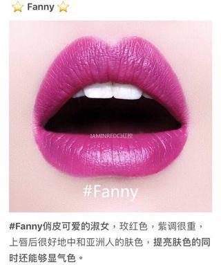 🚚 Nars fanny惹火唇膏