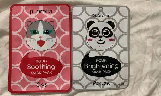 Puorella Face Mask