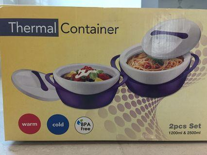 Thermal container (Amway)