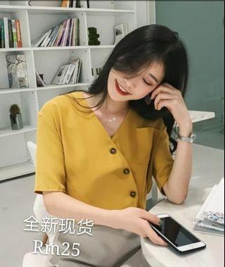 Yellow top free postage