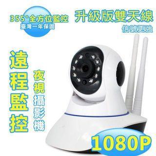 🚚 【臺灣一年保固】旋轉夜視版 攝影機 遠程遙控 雙天線 網路監視器 攝像機 監控 WIFI 錄影機 非小米攝影機 智慧