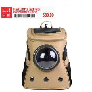 Travelers Pet Backpack in Khaki