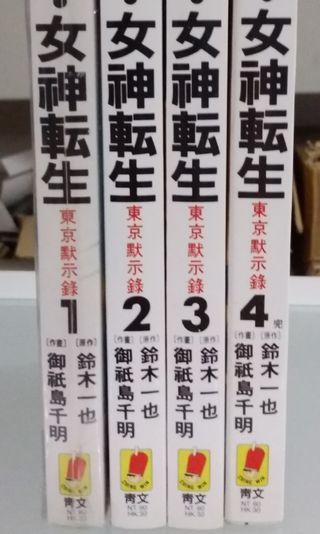 真女神轉生 1 至 四期完