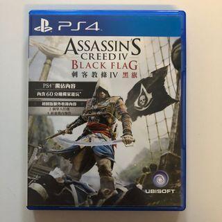 WTS- PS4 Assassin Creed Black Flag