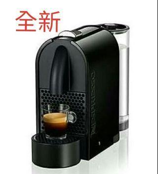 Nespresso U 觸控介面咖啡機 D50黑色 全新