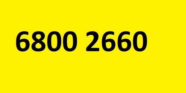 《靚雙數》手提電話號碼