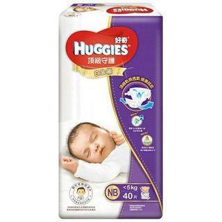 🚚 蝦皮最低價!紫好奇 HUGGIES NB 40片 尿布 白金級 頂級守護