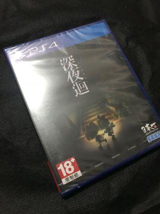 PS4 全新 夜深迴