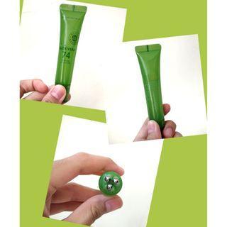 Nature Republic California Aloe Vera 74 Cooling Eye Serum (Free EyeMask - Korean Product)
