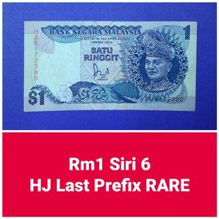JanJun RM1 6th Last Prefix Siri 6 Rare Wang Lama