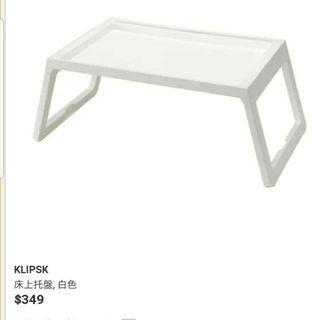 KLIPSK 床上餐盤, 白色