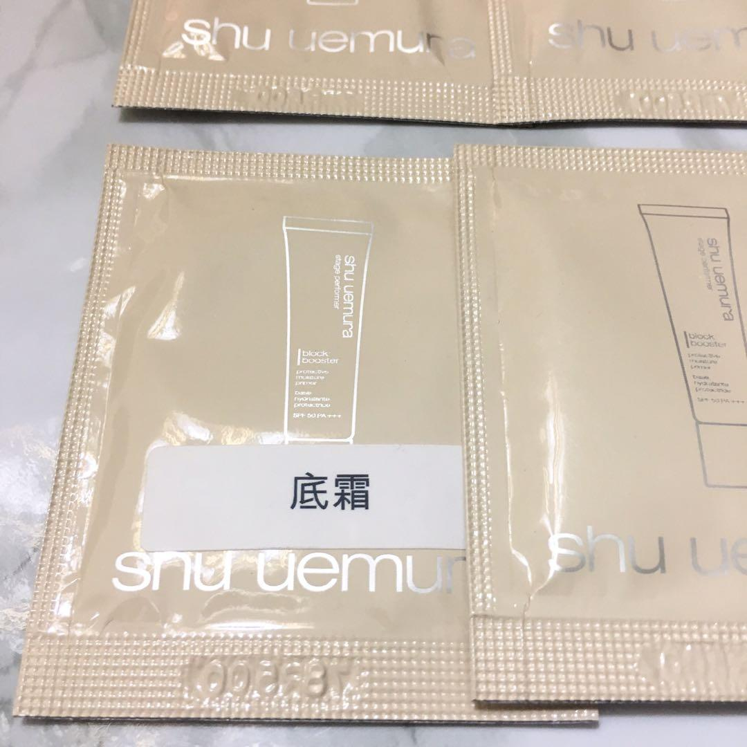 18x Shu Uemura 瞬間亮膚補濕底霜 Block Booster Natural Beige 1ml Sample