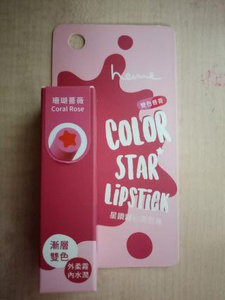 🚚 Heme Color Star Lipstick (Coral Rose)