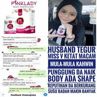 PINK LADY💕INSTOCK💕FREE 🚚