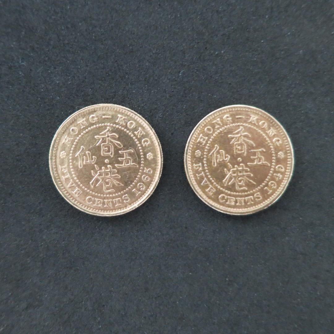 1949,1965 香港伍仙硬幣, 男頭女頭各一共兩枚(包郵)