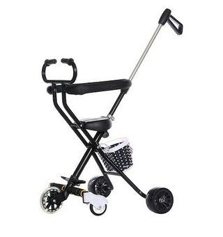FREE DELIVERY Budget Baby Stroller