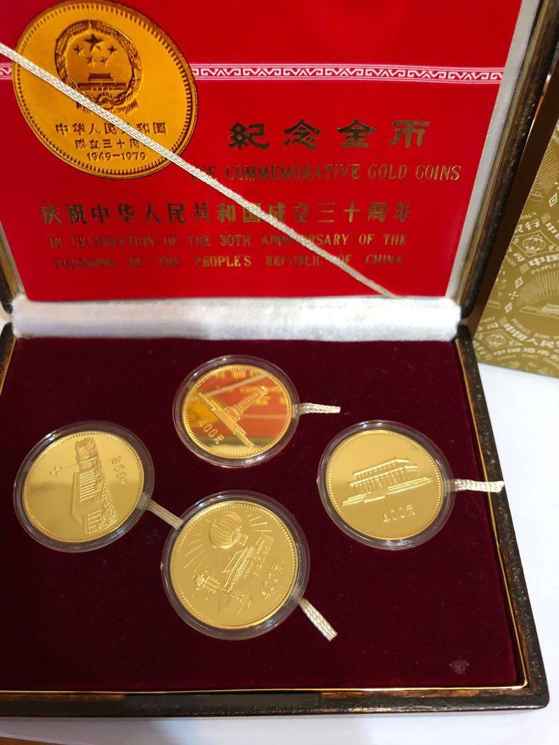 出售1979年建國30週年紀念金幣一套,這套紀念金幣一套4枚,每枚1/2盎司,是中國第一套现代紀念金幣