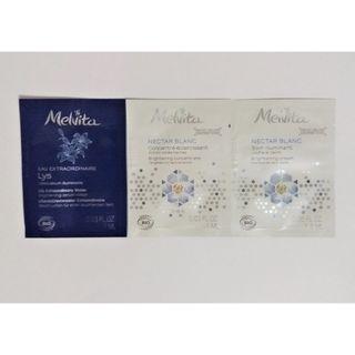 Melvita 有機透白光感系列(包裝)