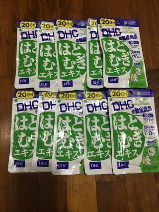 DHC Pearl Barley Extract 20Days Pack