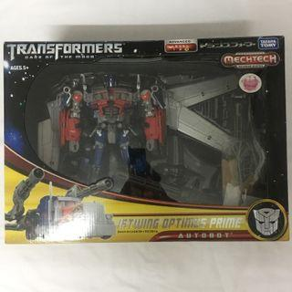 🚚 Transformers JetWing Optimus Prime Dark Of The Moon