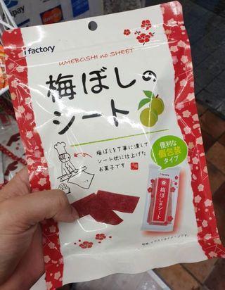 🚚 日本梅片 大包 40g