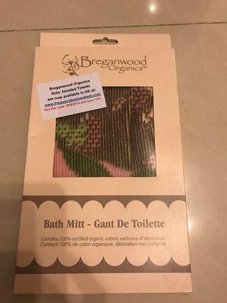 Bath Mitt - Breganwood organics