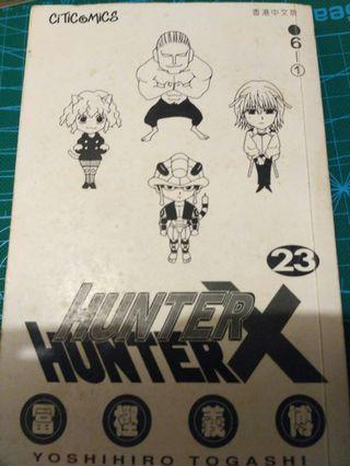 Hunter x Hunter 23期