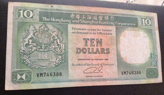 Hongkong 10 dollar