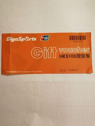 Giga Sports gift voucher