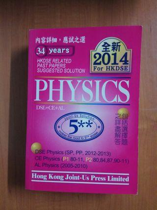 Physics 全新2014 For HKDSE Related Past Papers Suggested Solutions