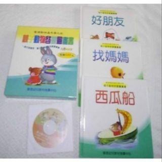 🚚 幼兒親子動物啟蒙二手童書