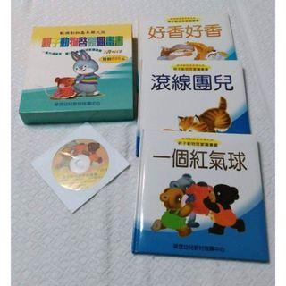🚚 幼兒親子動物啟蒙二手圖書